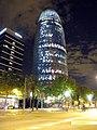 Torre Agbar - panoramio (17).jpg