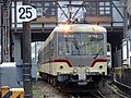 Toyama-chihou-railway-14762.jpg