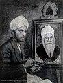 Trilok Singh Artist 1935.jpg