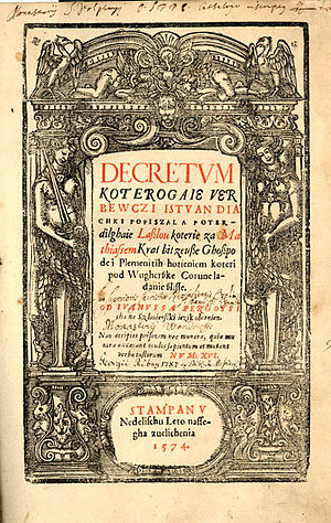 "Tripartitum - Front page of ""Decretum tripartitum"", the Croatian version of Hungarian original, printed in 1574 in Nedelišće, northern Croatia"