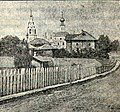 Troitce-Gerasimovskaya church.jpg