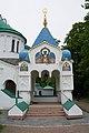 Tsarskoe Selo Alexandrovsky Park (15 of 26).jpg