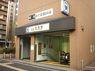 Tsukishima Station metro station in Chuo, Tokyo, Japan