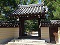 Tsuyomon Gate of Jotenji Temple.jpg