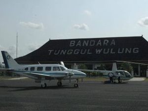 Tunggul Wulung Airport - The Tunggul Wulung Airport terminal