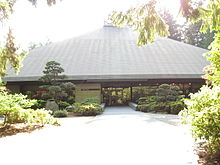 UBC Asian Centre (August 2010).jpg