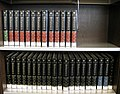 UBN Encyclopaedia Britannica.JPG