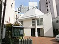 UCCJ Higashinakano Church.JPG