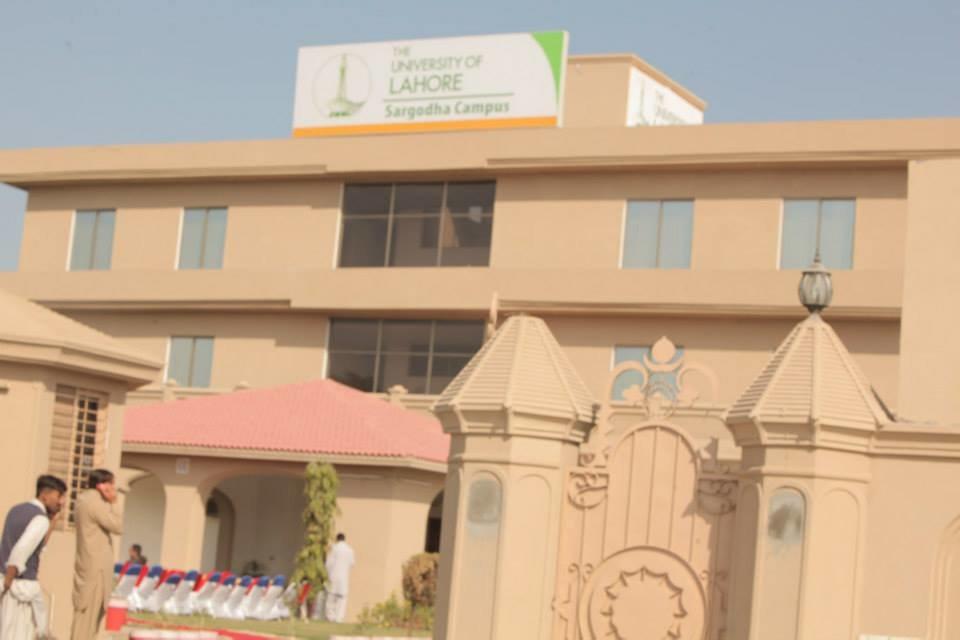 UOL Sargodha Campus 1