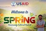 USAID Pakistan2529 (28143567768).jpg