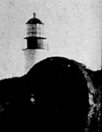 Point Bonita Lighthouse - Image: USC Gpointbonita 1856