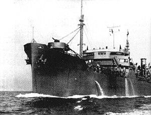 USNS Mission Purisima