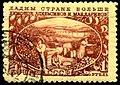 USSR stamp 1951 CPA 1620.jpg
