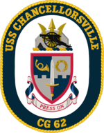 USS Chancellorsville CG-62 Crest