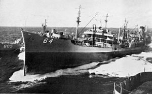 USS Tolovana (AO-64) in heavy seas c1956.jpg