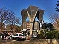 Ueno Park Koban - Jan 2 2020.jpeg
