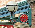 Ulverston FR initials on lamp mounting.jpg