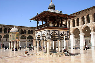 Ibn Qudamah - A 2010 photograph of the Umayyad Mosque in Damascus, where Ibn Qudamah frequently taught and prayed