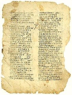 Uncial 0177