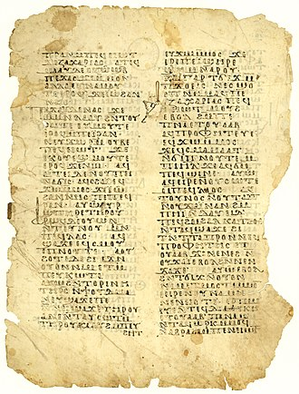 Coptic versions of the Bible - Uncial 0177 with the text of Luke 1:59-73