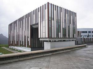 University of Vigo - Image: Universidad de Vigo. Foto Miguel Angel Otero Soliño