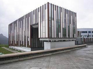 University of Vigo university