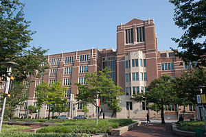University of Maryland School of Law - Image: Universityof Maryland Law School 08 11