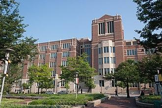 University of Maryland School of Law - Image: Universityof Maryland Law School 08 11