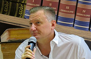 Vadim Panov cover