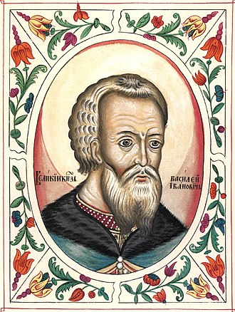 Vasili III of Russia - Father Vasili
