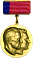 Vasilyev Brothers State Prize of the RSFSR.png