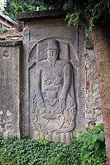 Náhrobník na hřbitovní zdi