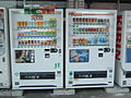 Vending machine (3252388381).jpg