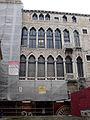 Venezia - Palazzo Fortuny 04.JPG