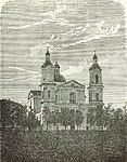 Viciebsk, Pračyścienskaja. Віцебск, Прачысьценская (1865).jpg