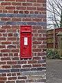 Victorian Postbox, Eagland Hill - geograph.org.uk - 1171099.jpg