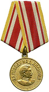 "Medal ""For the Victory over Japan"" military decoration of the Soviet Union"