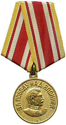 "Ca. 1,831,000 Soviet personnel have been awarded the Medal ""For the Victory over Japan"" since 30 September 1945. Victory Against Japan OBVERSE.jpg"