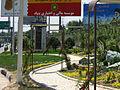 View Polutions - panoramio.jpg