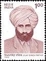 Vijay Singh Pathik 1992 stamp of India.jpg
