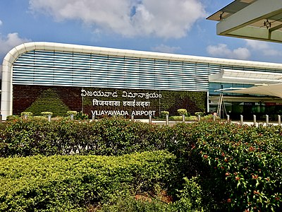 Vijayawada Airport 10 (November 2018).jpg