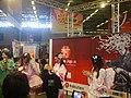 Village Japaon - Ambiance - Japan Expo 2011 - P1220154.JPG