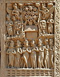 Visit of Sakra Sanchi Western Gateway Right Pillar 3rd Front panel.jpg