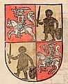 Vitaŭt Vialiki, Pahonia. Вітаўт Вялікі, Пагоня (1536).jpg