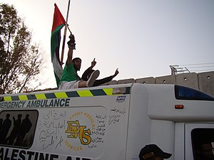 Viva Palestina convoy arrives in Gaza