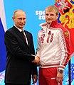 Vladimir Putin and Vladislav Antonov 24 February 2014.jpeg