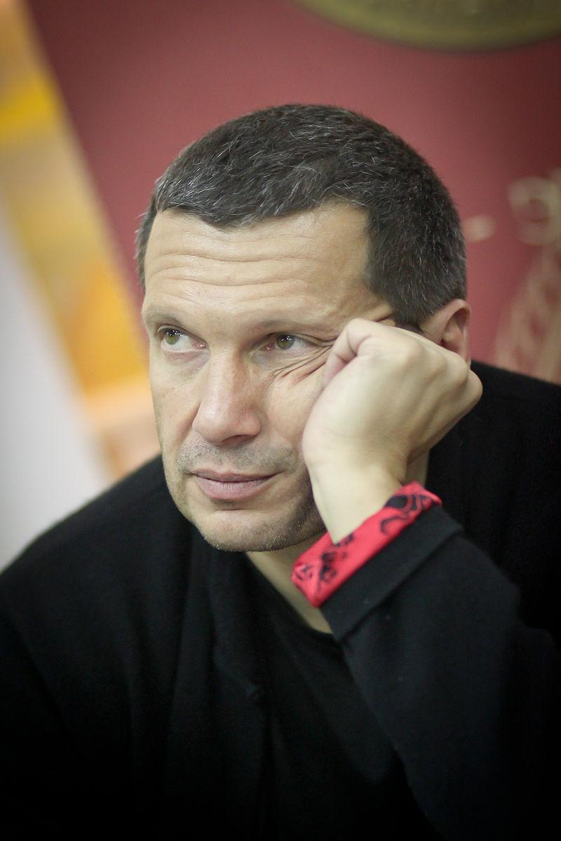 Vladimir Rudol'fovich Solovyov 2.jpg