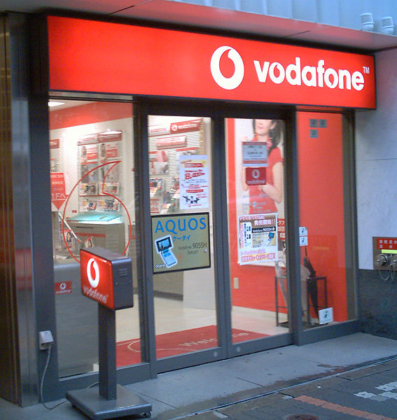 File:Vodafone Mobile SHOP ikebukuro japan.jpg