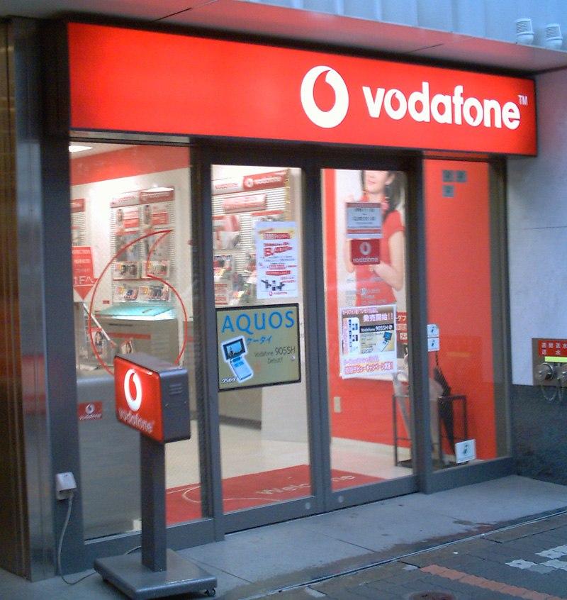 Vodafone Mobile SHOP ikebukuro japan