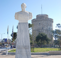Votsis bust in front of the White Tower.png
